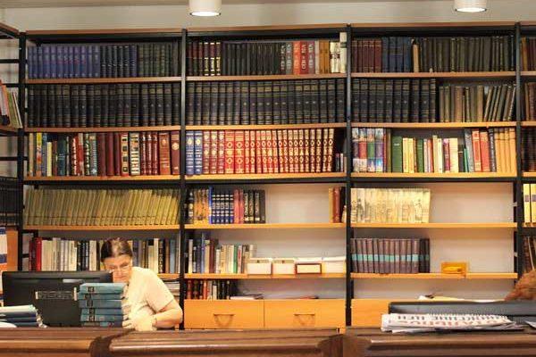 examen de biblioteca